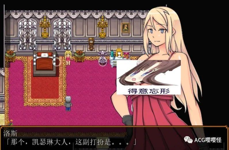 游戏 – 【日式RPG/换装/动态】碧池王女 V1.01【安卓+PC】最新完结汉化版/全CG【900M】_图片