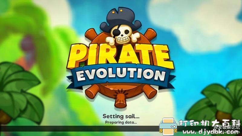 安卓休闲游戏:海盗进化Pirate Evolution! 0.9.0 内含750750钻石图片 No.1