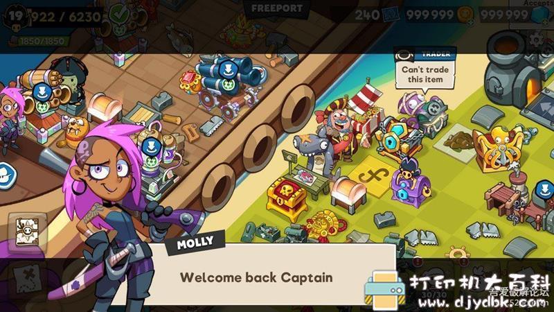 安卓休闲游戏:海盗进化Pirate Evolution! 0.9.0 内含750750钻石图片 No.2
