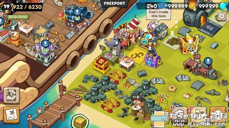 安卓休闲游戏:海盗进化Pirate Evolution! 0.9.0 内含750750钻石图片 No.3