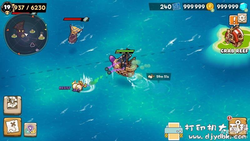 安卓休闲游戏:海盗进化Pirate Evolution! 0.9.0 内含750750钻石图片 No.4