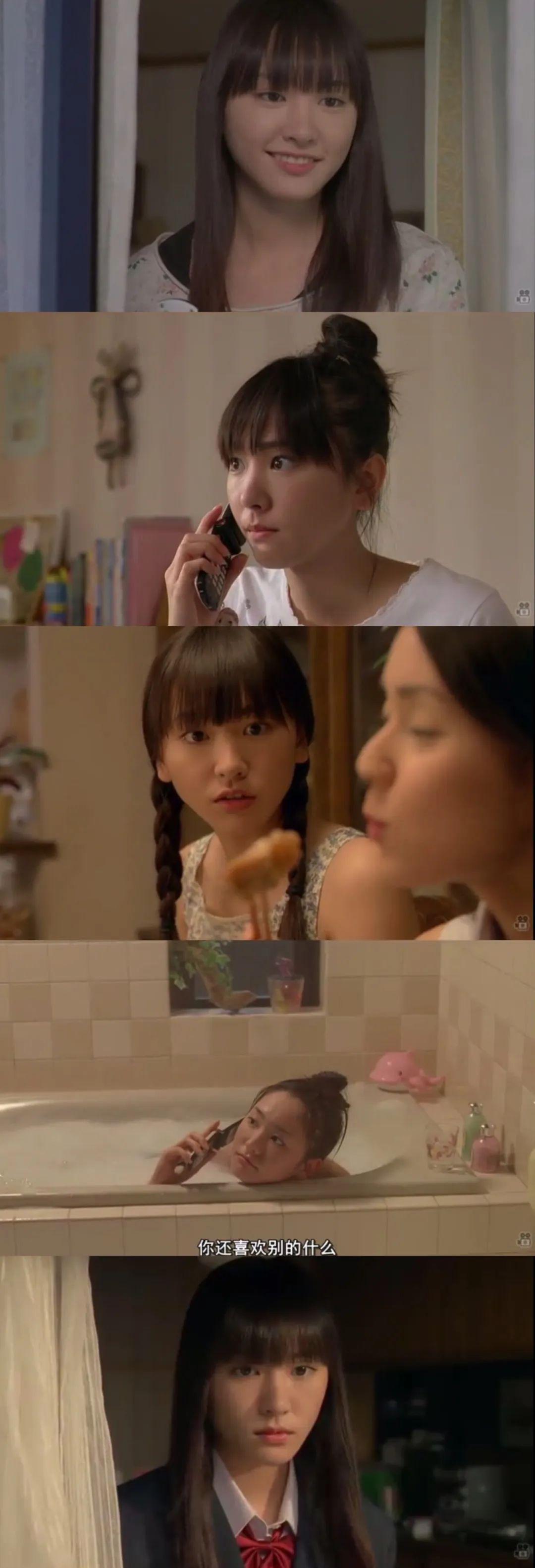 新垣结衣 恋空(2007年)剧情截图,青涩的新垣结衣_图片 No.4