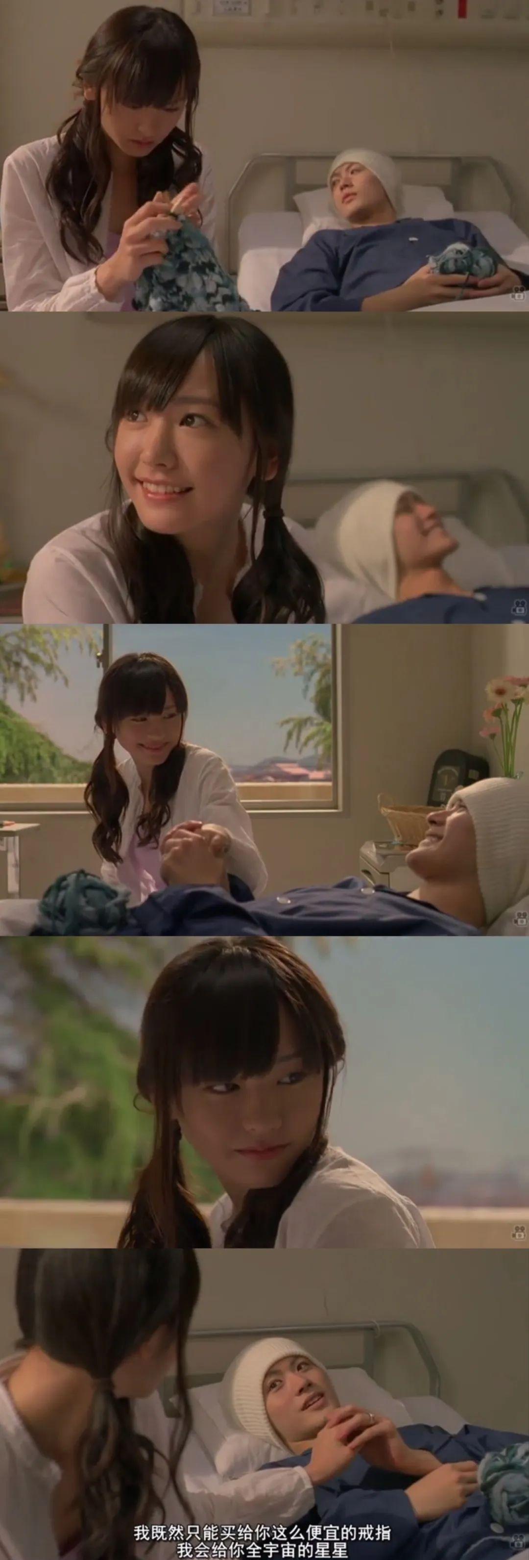 新垣结衣 恋空(2007年)剧情截图,青涩的新垣结衣_图片 No.7