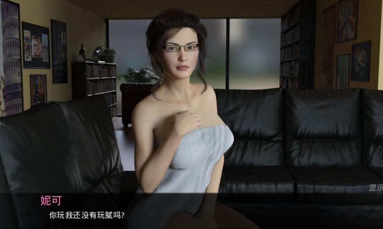 游戏 – 【7份】都是大份量,幽谷百合、你的纸片人生活、妈妈之爱等 - [leimu486.com] No.5