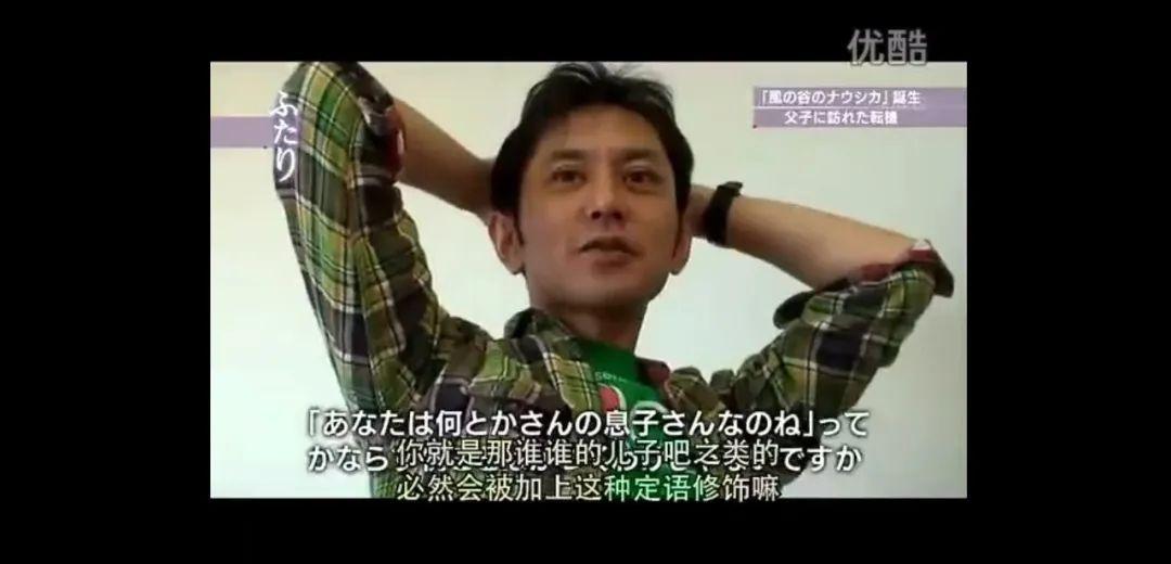 宫崎骏父子合力勇闯戛纳,谈谈这些年这对父子的爱恨情仇。_图片 No.2