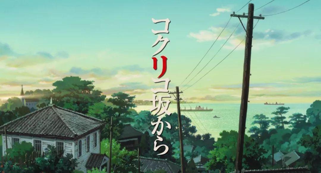 宫崎骏父子合力勇闯戛纳,谈谈这些年这对父子的爱恨情仇。_图片 No.13