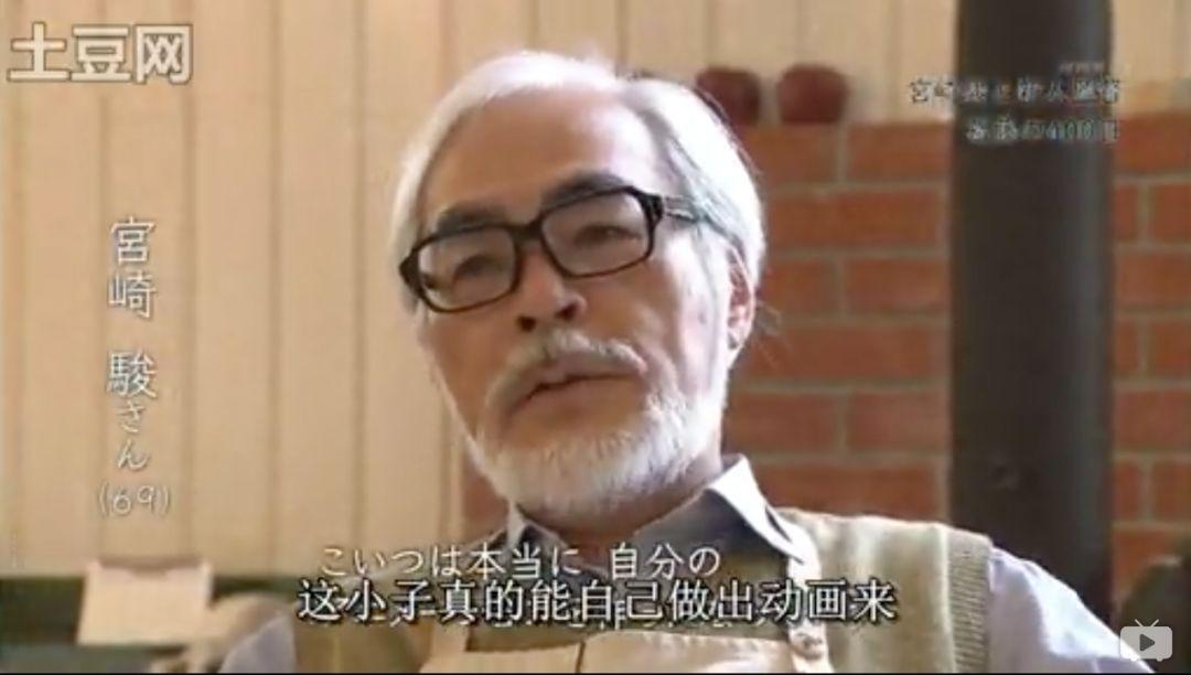 宫崎骏父子合力勇闯戛纳,谈谈这些年这对父子的爱恨情仇。_图片 No.15