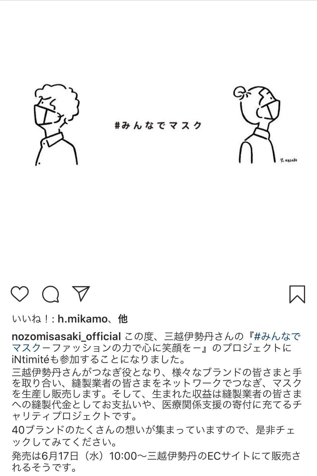 佐佐木希老公因丑闻暂停出演全部电视节目!_图片 No.5