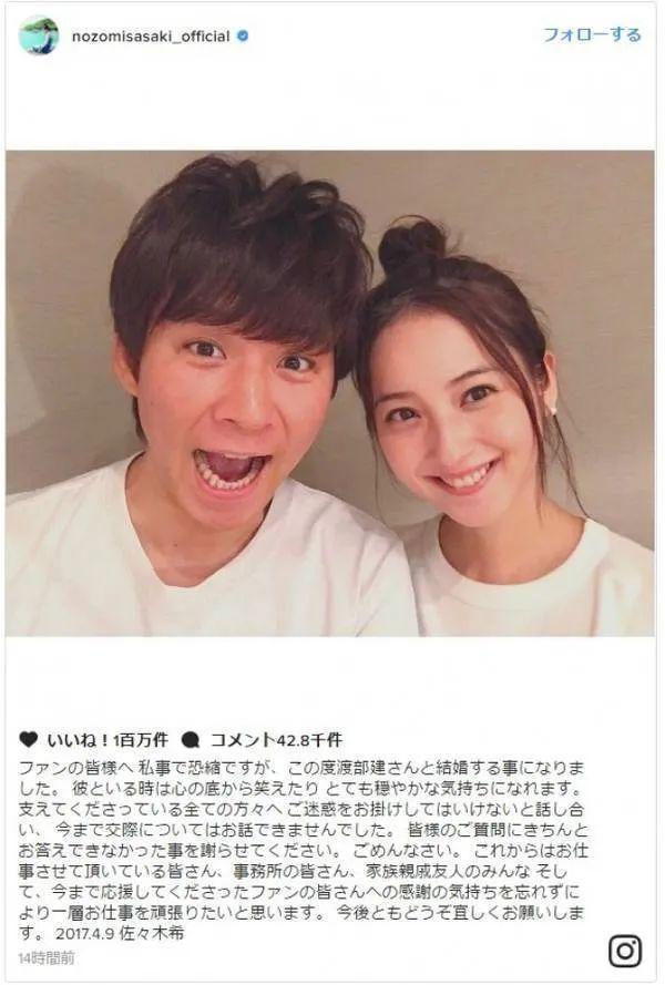 佐佐木希老公因丑闻暂停出演全部电视节目!_图片 No.8
