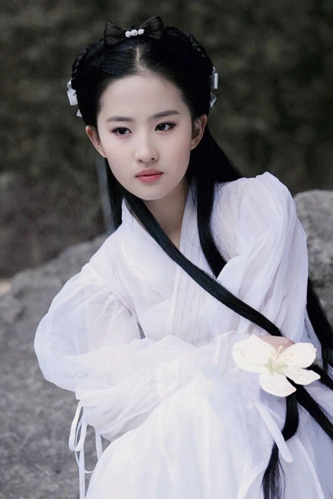 刘亦菲小龙女美图,这就是神仙姐姐的美貌吗?_图片 No.1