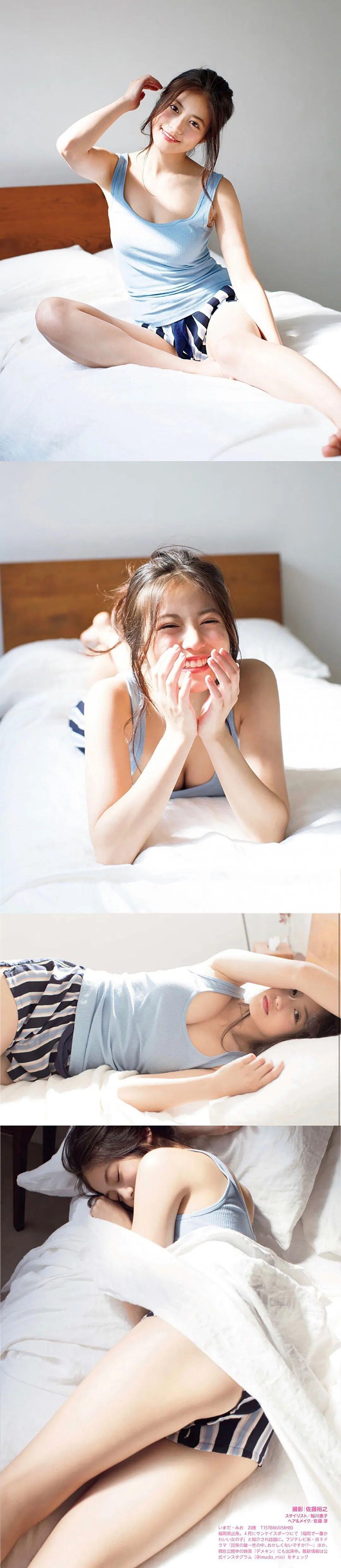 福冈第一美少女 今田美樱 写真_图片 No.2