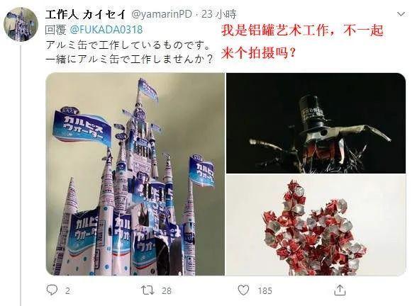 """深田咏美推特粉丝破百万,发美照问大家""""你想要什么?""""_图片 No.4"""