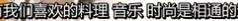 盘点美少女战士出道的北川景子,令人欣羡的夫妻生活_图片 No.45