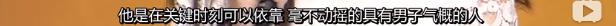 盘点美少女战士出道的北川景子,令人欣羡的夫妻生活_图片 No.59