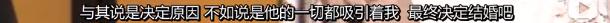 盘点美少女战士出道的北川景子,令人欣羡的夫妻生活_图片 No.62