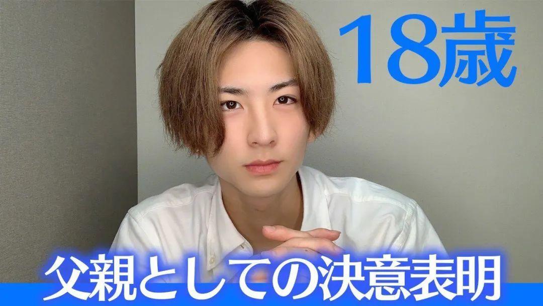 日本真人秀节目有毒!两位演员假戏真做,女孩16岁已经待产!_图片 No.2