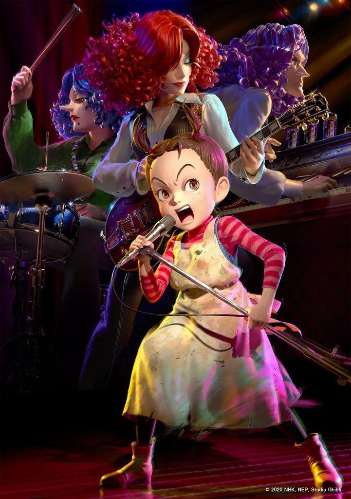 吉卜力3DCG动画《阿雅与魔女》剧照公布,将于2020年冬天播出。_图片 No.8