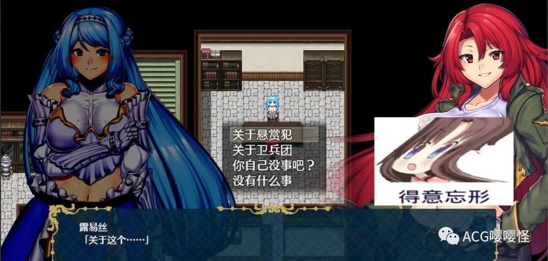 游戏 – 【大型RPG】黑暗魔法~堕落之镇鲁耶迪【安卓+PC】精翻汉化版 【800M】_图片