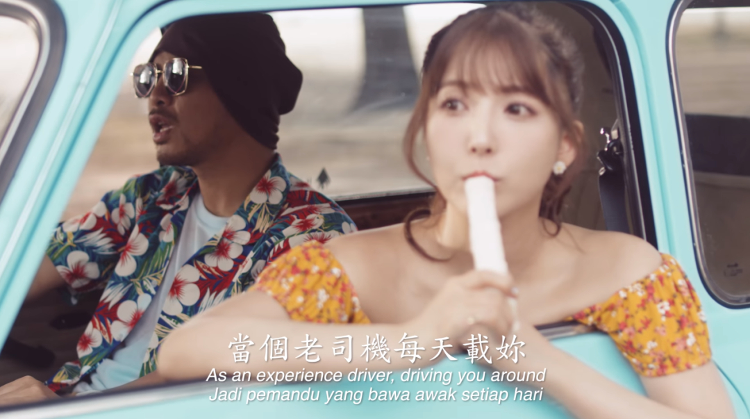 三上悠亚出演MV《I Shot You 不小心》,连衣裙少女感十足,吃冰棒更是有感觉!_图片 No.4