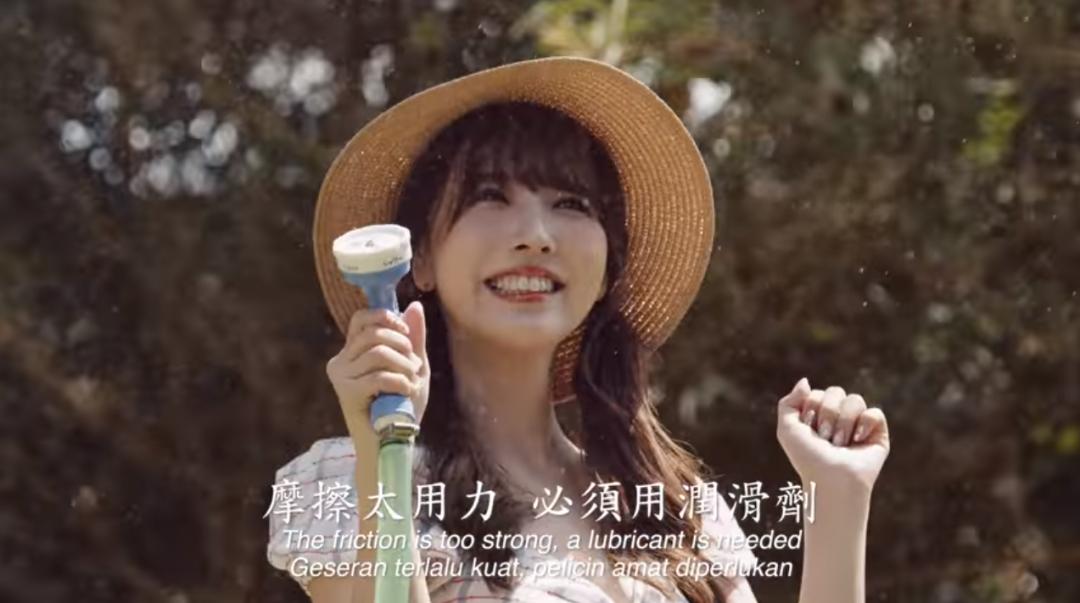 三上悠亚出演MV《I Shot You 不小心》,连衣裙少女感十足,吃冰棒更是有感觉!_图片 No.8