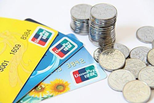 14家银行信用卡提额详细操作攻略:让你拥有更多的财富值【视频教程】 配图