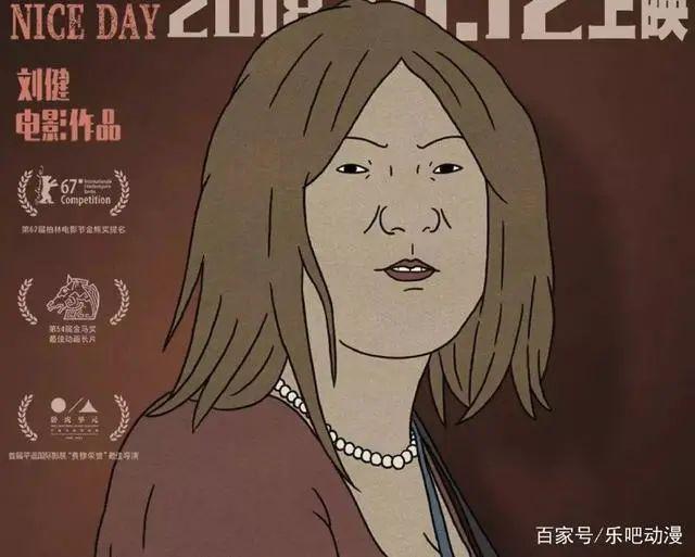 《大世界》金马奖最佳动画长片,却依然走不出小众票房遇冷_图片 No.2