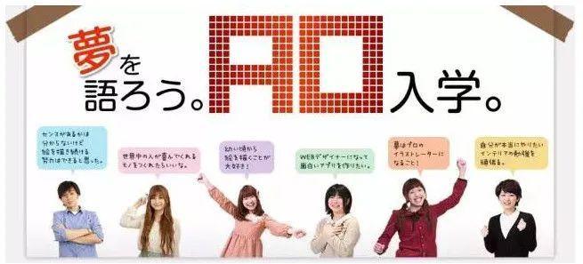 """日本的高考是怎么样的?——并非""""一考定终生"""",想顶替可没那么容易……_图片 No.8"""