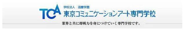 """日本的高考是怎么样的?——并非""""一考定终生"""",想顶替可没那么容易……_图片 No.17"""