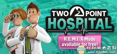 PC模拟经营游戏分享:双点医院: 隔离生活图片