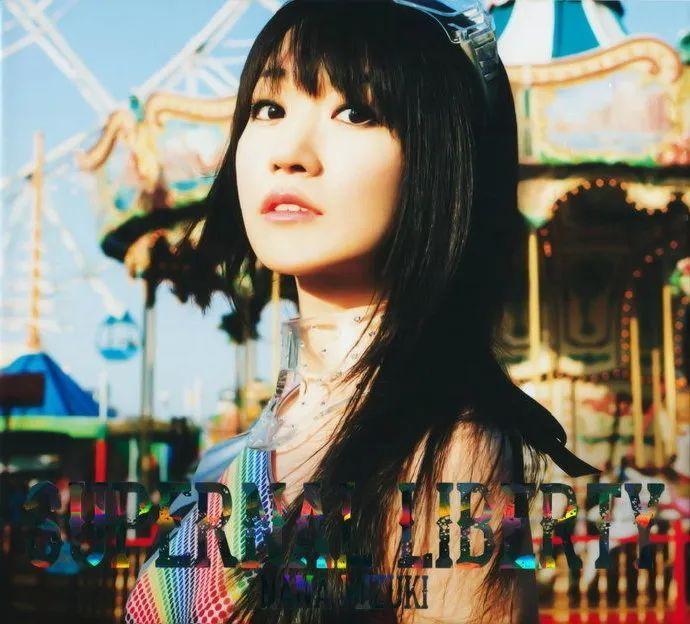 """日本知名声优""""水树奈奈""""宣布结婚,丈夫是音乐业界人士。_图片 No.8"""