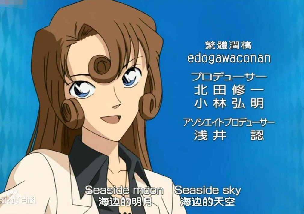 盘点日本动漫中魅力人妻top5,每一个都是极品!_图片 No.4