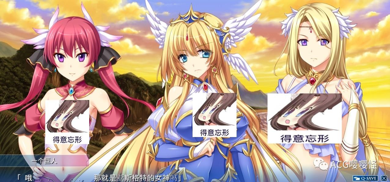 游戏 – 【重抠ADV/牛头人】阿纳斯塔西娅与7名姬女神~云翻汉化版+小说【5.6G】_图片 No.1