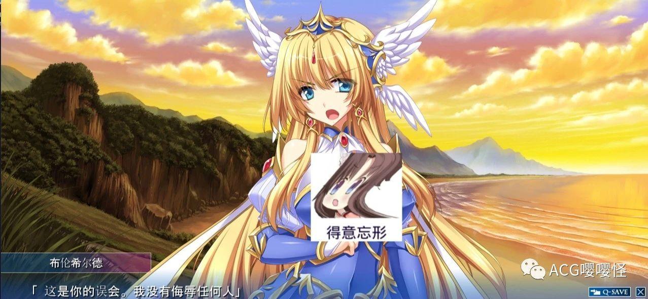游戏 – 【重抠ADV/牛头人】阿纳斯塔西娅与7名姬女神~云翻汉化版+小说【5.6G】_图片 No.2