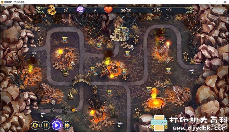 PC塔防游戏分享:《皇家塔防3:古老的威胁》免安装中文版,解压即玩 配图 No.3