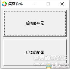[Windows]新媒体小工具:文章原创度检测软件、去重复文本工具、后缀处理器,共3款实用软件 配图 No.1