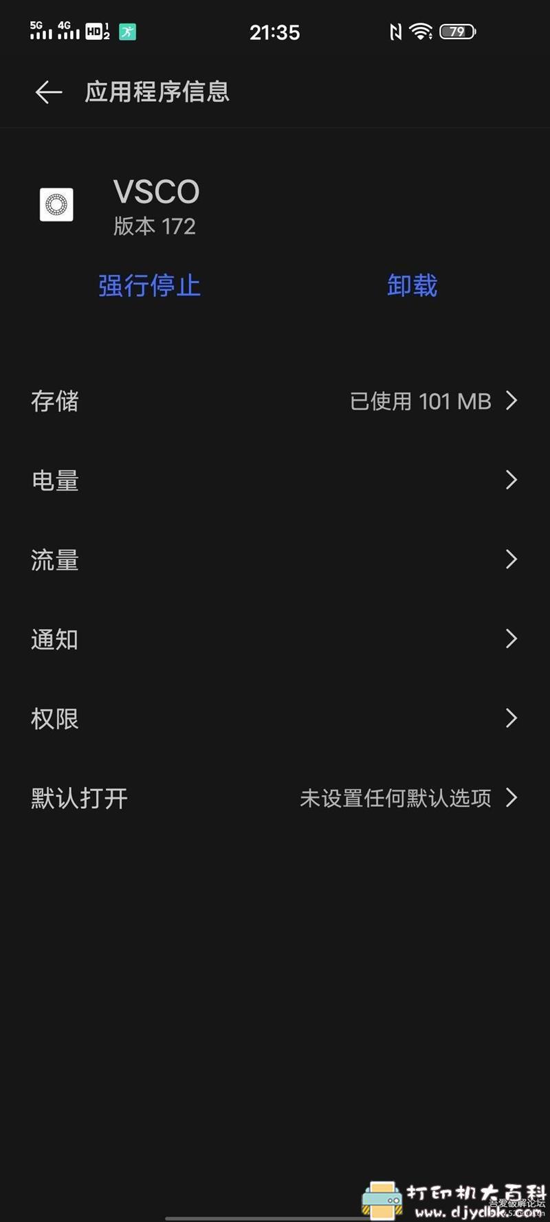 [Android]手机滤镜软件 VSCO 172版本 已解锁(2020.7.9 更新) 配图 No.1
