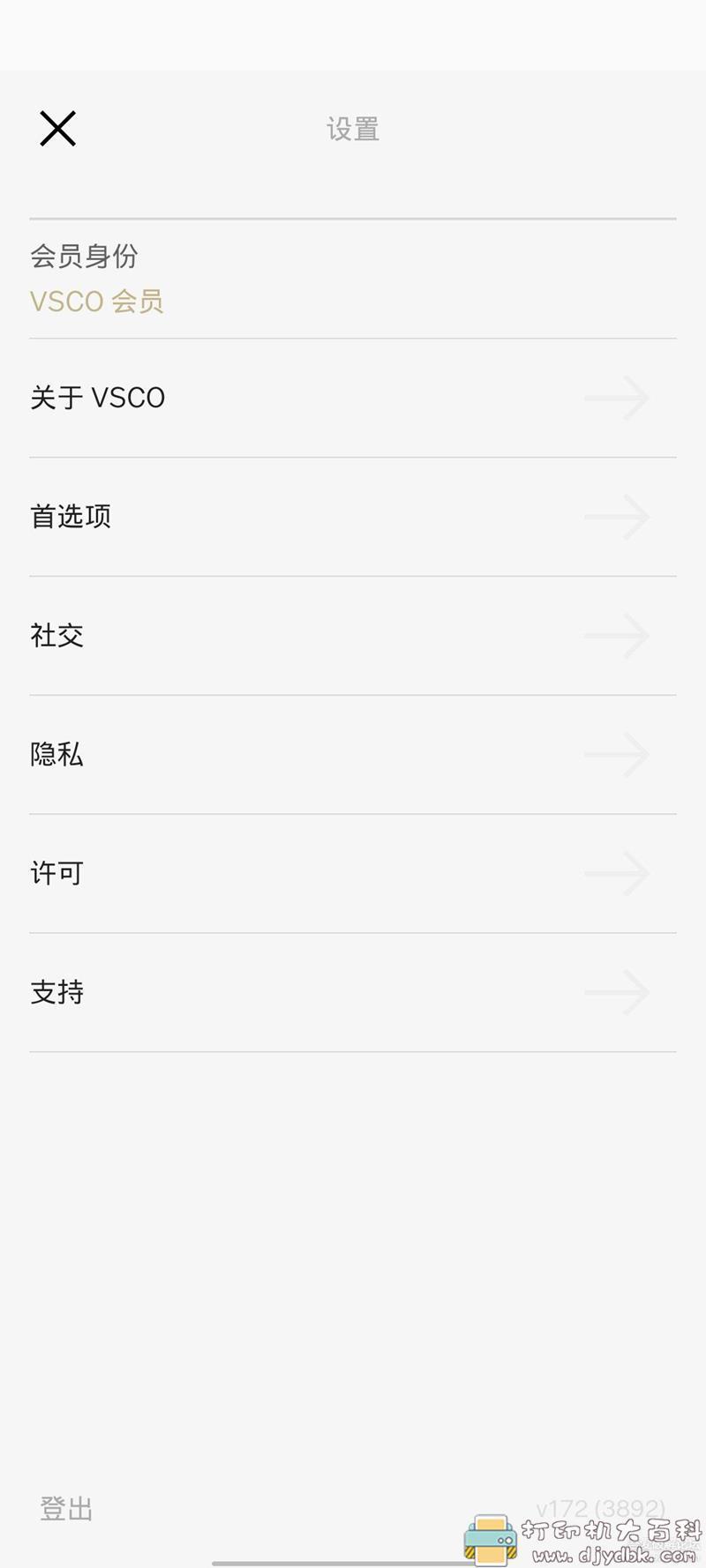 [Android]手机滤镜软件 VSCO 172版本 已解锁(2020.7.9 更新) 配图 No.2
