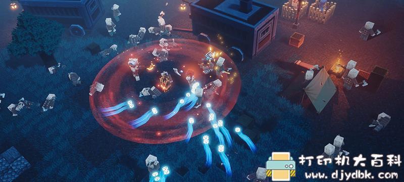 PC游戏分享 – 我的世界:地下城 天翼云极速下载 配图 No.2
