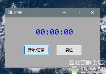 [Windows]实用小工具:python写的秒表计时器 配图