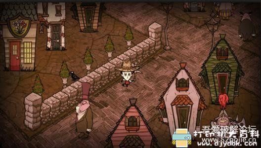 PC游戏分享:《饥荒哈姆雷特v360464.4DLC》学习版,带各种mod图片 No.2