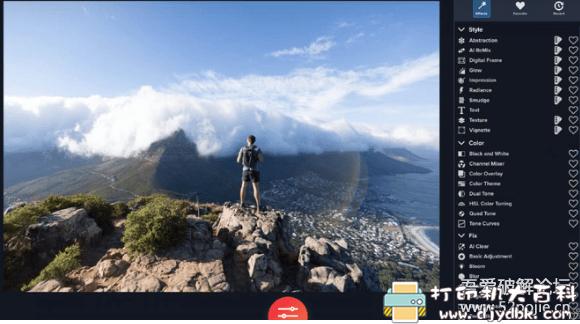 [Windows]AI视频、图片处理软件全齐了,Topaz全家桶下载! 配图 No.11