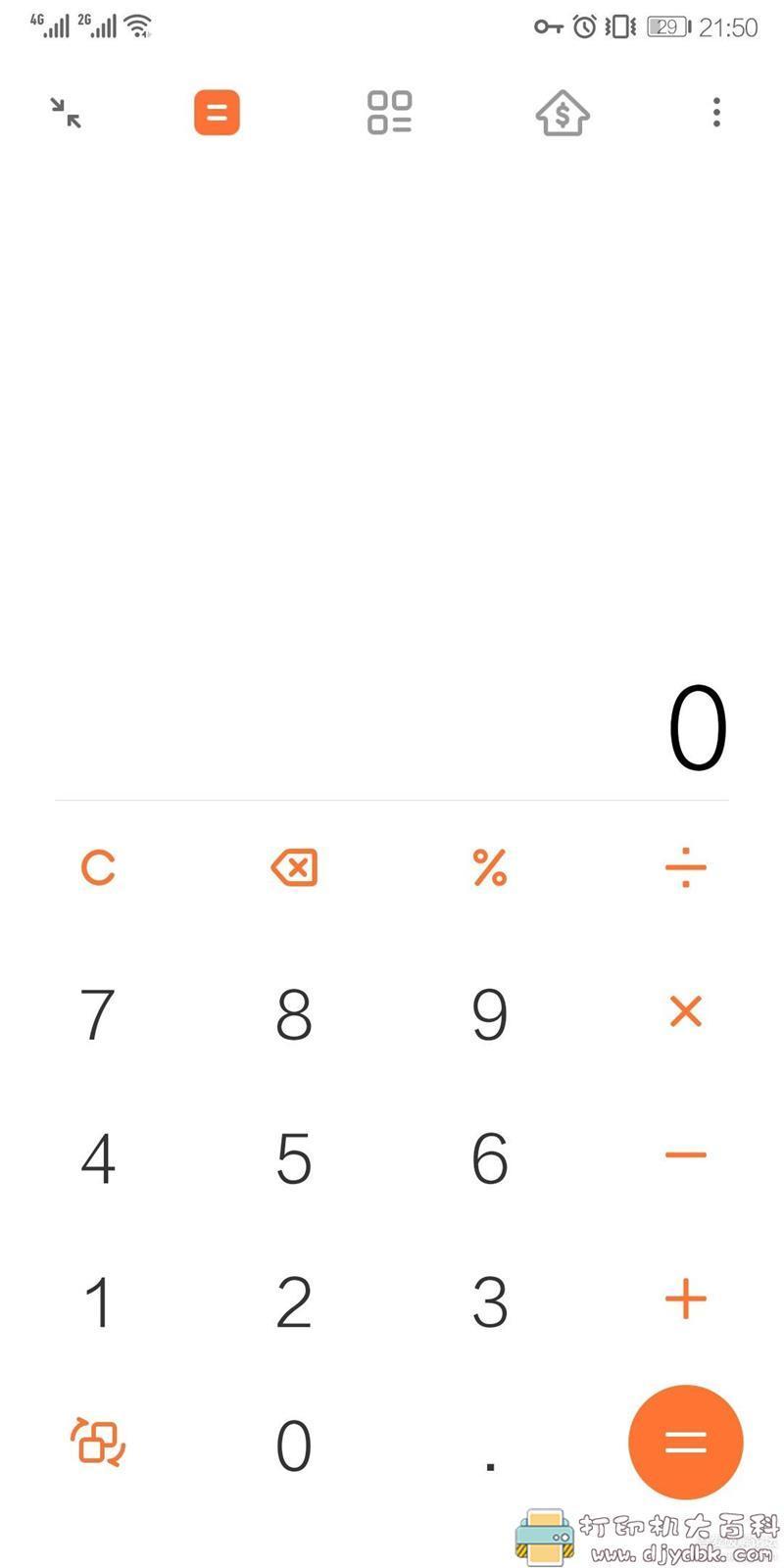 [Android]小米计算器 谷歌商店最新版 最好看最实用的小玩意 配图 No.1