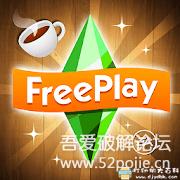 安卓游戏分享:模拟人生FreePlay v5.54.2 mpd版,大量金币 配图 No.1