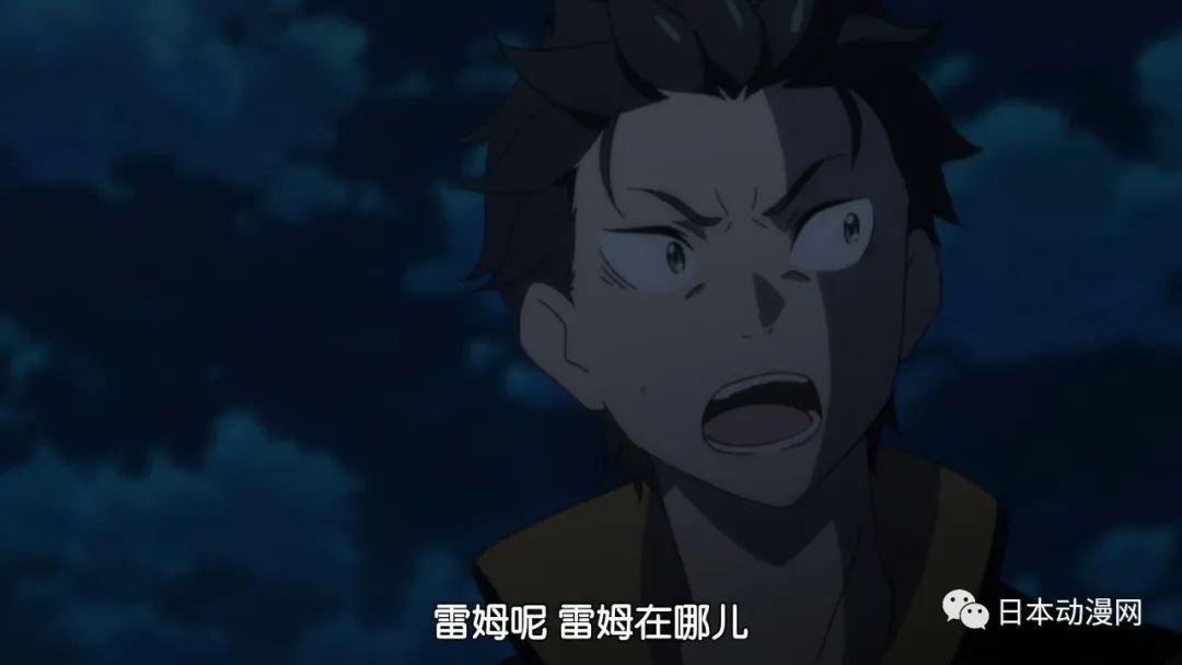 re0第二季总算开播,但第一集剧情就暴虐开场,蕾姆开场就被杀! - [leimu486.com] No.14