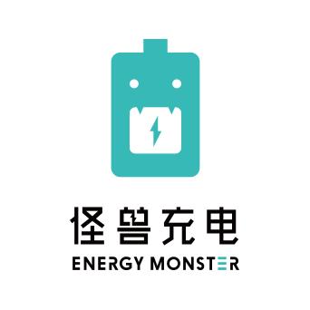 怪兽充电EnergyMonster