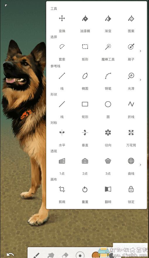 [Android]超赞的手机绘画软件:无限绘画 v6.3.65直装高级版 配图 No.2