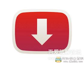 [Mac]好用的youtube视频下载器:Ummy Video Downloader v1.72 配图 No.1