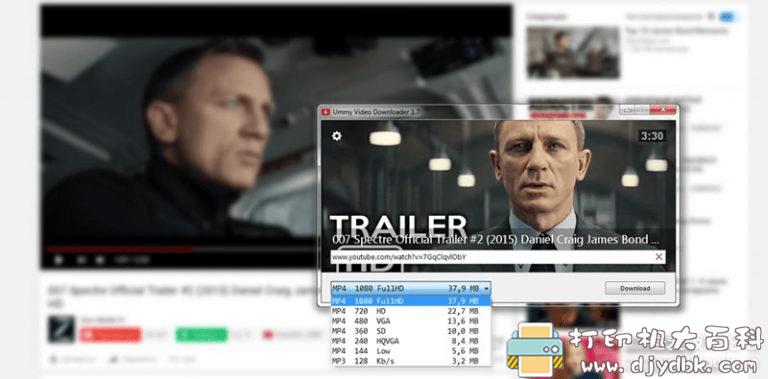 [Mac]好用的youtube视频下载器:Ummy Video Downloader v1.72 配图 No.2