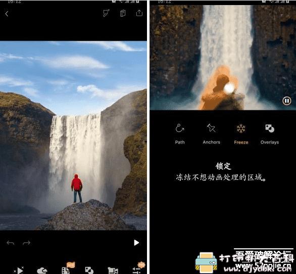 [Android]流动特效照片制作工具:让照片飞起来v2.0.4直装专业版 配图