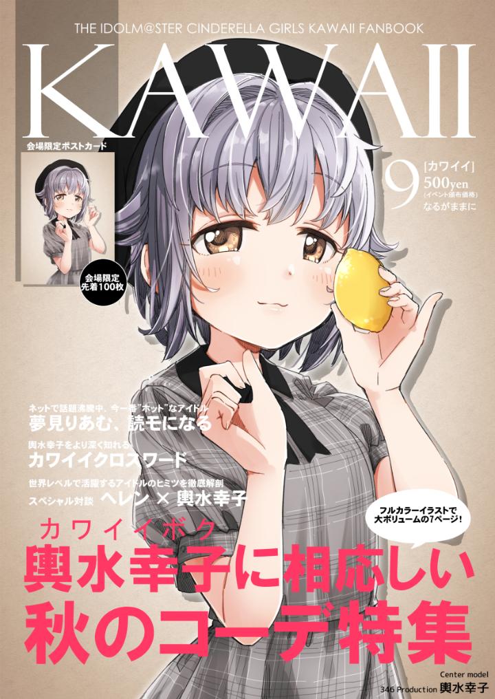 P站美图推荐——杂志风二次元少女 特辑_图片 No.10